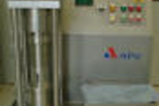 Hochdruckhomogenisator